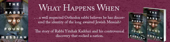 rabbi-who-found-messiah